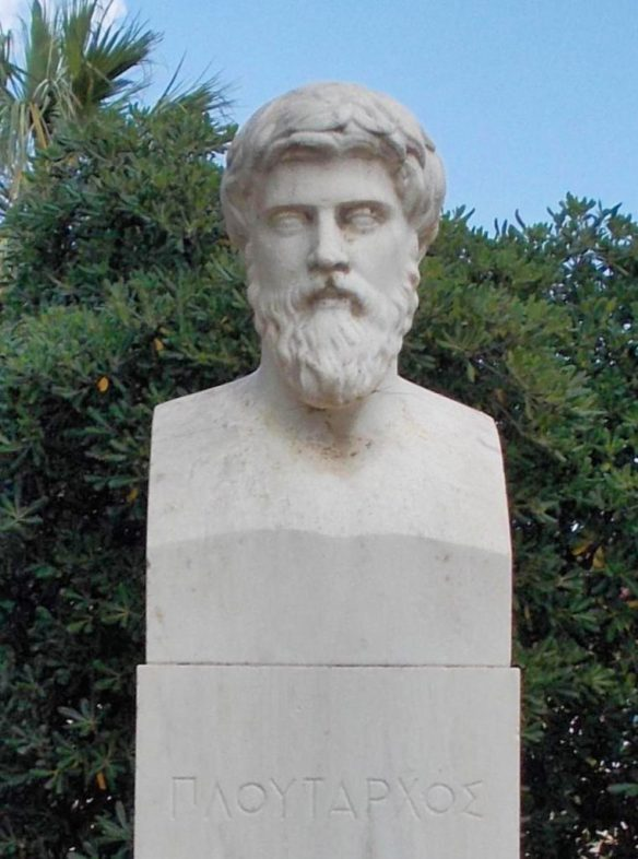 Bust of Plutarch