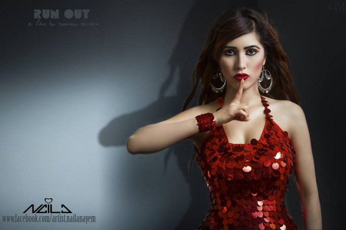 Best Photos of Naila Nayem 10