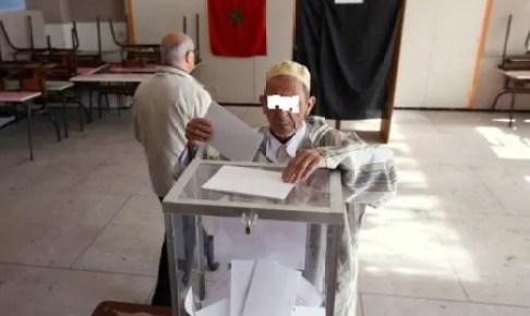 الكشف عن موعد إجراء الإنتخابات الجزئية البرلمانية بأكادير وتارودانت الشمالية
