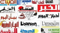 صحف السبت:إعفاء 120 أستاذا من سلك الوظيفة، استنفار الجيش المغربي بعد تجدد المواجهات بين الجيش الموريتاني ومجموعات مسلحة لتهريب المخدرات