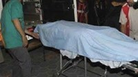 أكادير: غاز البوتان وراء مقتل طالبة جامعية