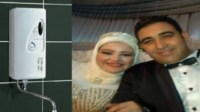 صدمة بعد وفاة زوجين بعد يومين على زواجهما بسبب سخان الغاز