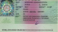 بشرى للمغاربة:تسهيلات مرتقبة بخصوص تأشيرة « شينغن »