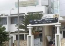 إعفاء أطر إدارية وتربوية بسوس تدفع نقابات التعليم بإنزكان إلى الإحتجاج.
