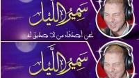"""بالفيديو:قصة مؤلمة جدا ل""""بهيجة"""" من أكادير التي جمعت بين فساد السعودي ومافيا تركيا و عقوق الوالدين."""