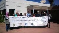 (بالصور):أساتذة يحتحون أمام مقر المديرية الاقليمية لوزارة التربية الوطنية بأكادير لهذا السبب