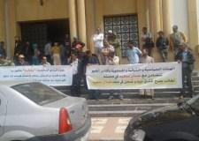 حقوقيون يحتجون أمام المحكمة الابتدائية بإنزكان من أجل تحقيق نزيه وإطلاق سراح معتقل.