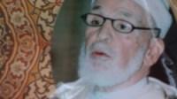 حفل تأبين الأستاذ المرحوم بالله سيدي الحسن العبادي بالمدرسة العتيقة علال