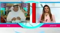 مذيعة تنفجر ضحكاً بعد سؤال محرج من الفنان محمد عبده
