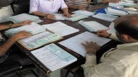 لجنة تفتيش تحقق في فضيحة تلاعبات بنتائج الامتحانات بهذه المؤسسة: