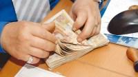 """التوظيف في الدولة ب""""الكونطرا"""" على الأبواب والأجور قد تصل إلى 50 ألف درهم"""