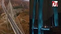 لقطات رائعة لاكبر جسر معلق بافريقيا