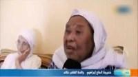 شاهد عائلة الشاب خالد يخرجان عن صمتهما ويكشفان سبب حصول ابنهما على الجنسية المغربية