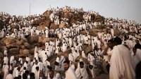 أسرع و أغرب حكم بحق متحرش جنسي في جبل عرفات
