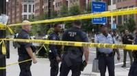 أميركا تهتز من جديد على وقع انفجار بمركز تجاري، وتسجيل قتلى في الحادث.