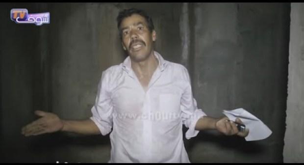 فضيحة..سكان يحتجون على الضحى بمدينة فاس