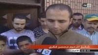 تصريح مؤثر لشقيق الراحل محسن فكري على القناة الثانية