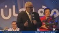 بنكيران:نتوما آطنجاوة مرخيين جمعوا راسكوم شوية