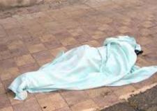 العثور على جثة داخل كلية العلوم
