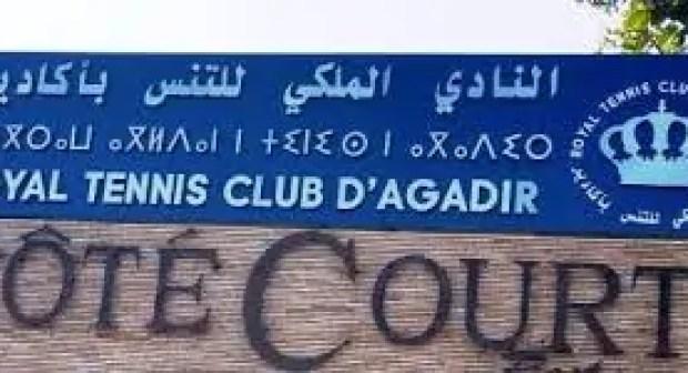 النادي الملكي لكرة المضرب بأكادير، ينفي وجود أية اختلالات في مرافق النادي
