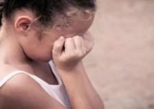 متابعة عشريني داوم على إغتصاب قريبته البالغة 14 سنة