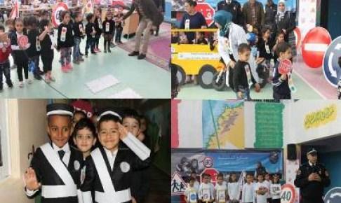 مدارس فكري بأكادير تحتفل بيوم السلامة الطرقية بأنشطة مكثفة و تألق ملفت لتلاميذ وتلميذات المؤسسة