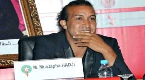 أكادير تتعزز بتأسيس أكاديمية لكرة القدم، و المؤسس لاعب المنتخب سابقا مصطفى حجي