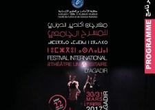 البرنامج العام والنهائي للمهرجان الدولي للمسرح الجامعي في دورته 22 بأكادير