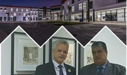سابقة:شراكة عملية في الطاقات البديلة بالمؤسسات العمومية بأكادير