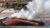 فيديو الحريق المهول الذي أتى على سفينة بميناء أكادير