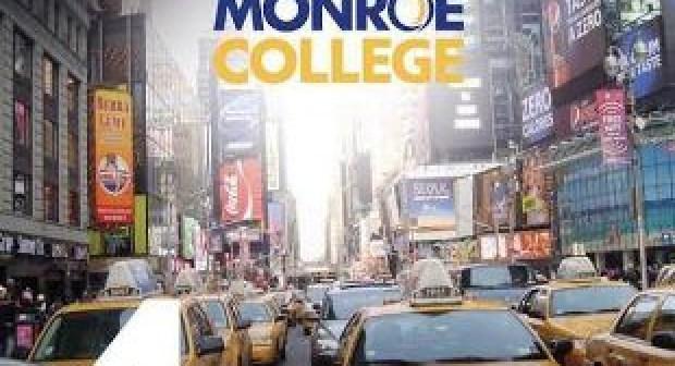 هاام لطلبة أكادير الراغبين في استكمال دراستهم بأمريكا.