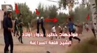 مواجهات بين محتجين وقوات الامن بدوار اولاد الشيخ قلعة السراغنة