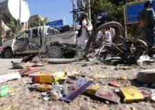 هجوم انتحاري يوقع ب: 18 قتيلا في أول أيام رمضان.