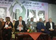 رفاق لشكر بأكادير يخرجون عن صمتهم قبل المؤتمر الوطني لحزب الوردة،و يطالبون بما يلي: