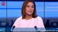 شاهد ما قالته قناة فرانس 24 حول قضية اغتصاب فتاة في حافلة