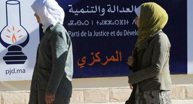 القضاء يقول كلمته في قضية المطالبة بإسقاط اللائحة الوطنية لحزب العدالة والتنمية