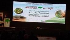 افتتاح أشغال المؤتمر الدولي للأركان في نسخته الرابعة بأكادير وسط الإشادة بالمنجزات، و ضرورة مواجهة التحديات.