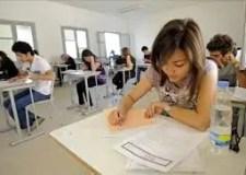 هام للمقبلين على امتحانات الباكالوريا ..الوزارة تضع 19 مرجعا للاختبارات