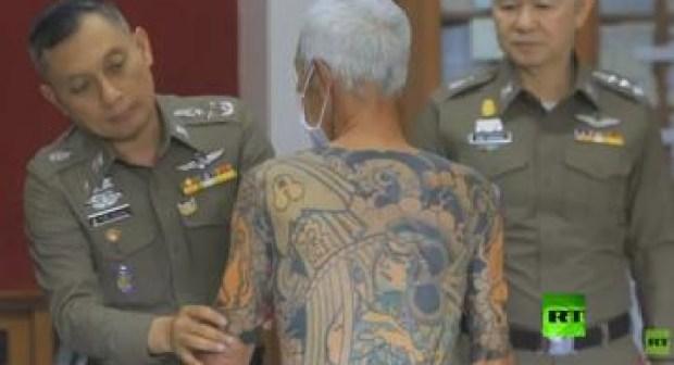 نجحت الشرطة التايلاندية في اعتقال عضو الياكودزا (المافيا اليابانية) شيغيهارو شيراي البالغ من العمر 72 عاما بعد عشرة أعوام من اختبائه، وأوقعت به أوشام فريدة على جسده في قبضة الشرطة.