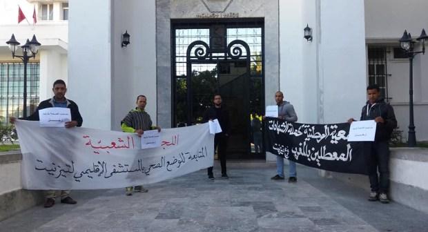 """اللجنة الشعبية المتابعة للوضع الصحي بتيزنيت تنقل احتجاجاتها صوب العاصمة الرباط، وترفع شعار """"ارحل"""" ضد مندوب الصحة بالإقليم"""
