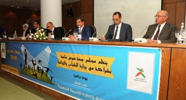 مجلس جهة سوس ماسة يرسم خريطة طريق جهوية للنهوض بالوضع الرياضي