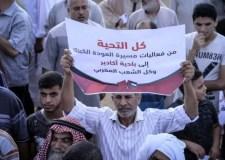 +صور: تحية شكر لبلدية أكادير والشعب المغربي من قلب مسيرات العودة بفلسطين بعد تسمية 40 شارعا وزقاقا بأكادير بأسماء فلسطينية.
