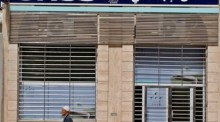 تقرير رسمي : إفلاس صندوق الـCNSS بعد 25 سنة، و أزيد من 4000 صيدلية مهددة بالإفلاس بالمغرب