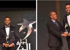 تتويج عبد الرحمان الحواصلي، الحارس الرسمي لفريق حسنية أكادير، بجائزة أحسن حارس لموسم 2017/2018.