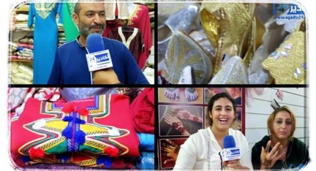 أكادير24 ترصد الإقبال الكثيف للمواطنين على شراء ملابس ومستلزمات عيد الأضحى. (فيديو)