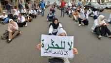 """سلطات أكادير تمنع مسيرة """"إسقاط التعاقد""""، والمحتجون يهتفون  """"الموت ولا المذلة"""""""