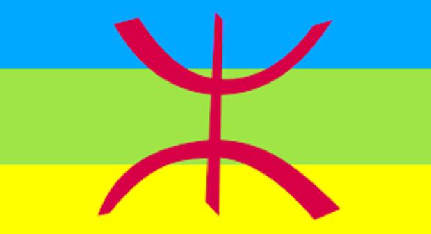 تدريس الأمازيغية يسجل المزيد من النكوص والردة، ويواجهه عراقيل عديدة باشتوكة أيت باها