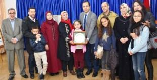 """بطلة تحدي القراءة العربي """"مريم أمجون"""" تحظى باحتفاء خاص بأكادير."""