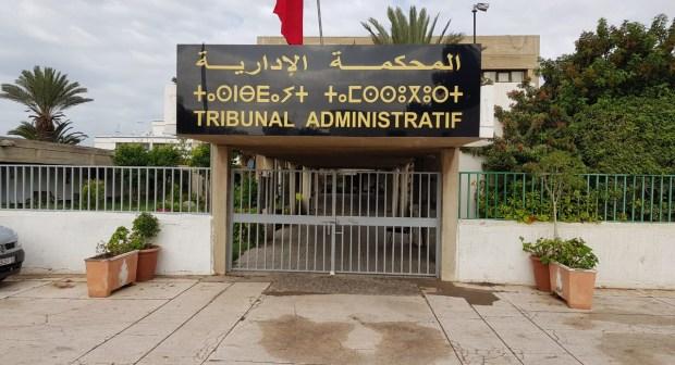 إدارية أكادير تحدد تاريخ جلسة النظر في طعن البيجيدي ضد قرار توقيف مجلس جهة كلميم