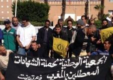 حاملو الشهادات يدخلون في اعتصامهم أمام مقر بلدية تيزنيت للأسبوع الثالث.